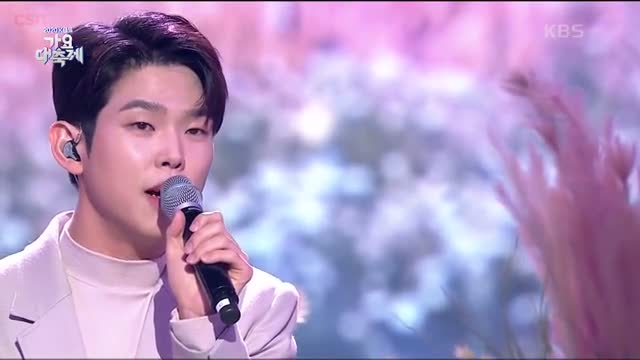 Every Day, Every Moment (2020 KBS Song Festival)