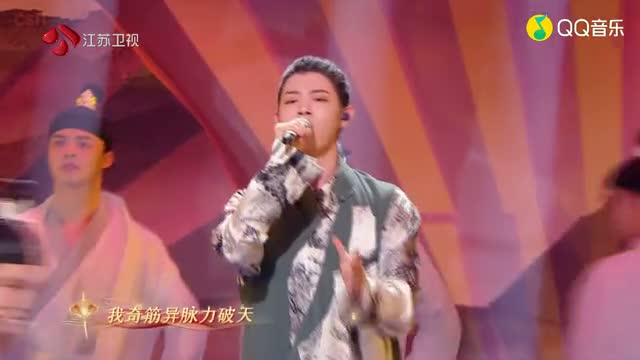 Hạ Sơn (下山) (Live)