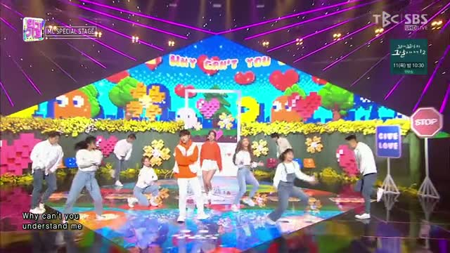 Give Love (SBS Inkigayo - New MC Special Stage - 07.03.2021)