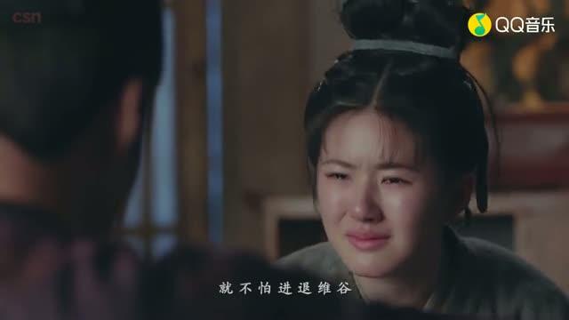 Một Lòng Như Xưa (一爱如故)